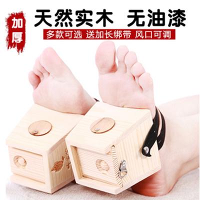 艾灸仪器艾灸盒单孔温灸器实木制随身灸家用竹制宫寒全身熏蒸仪