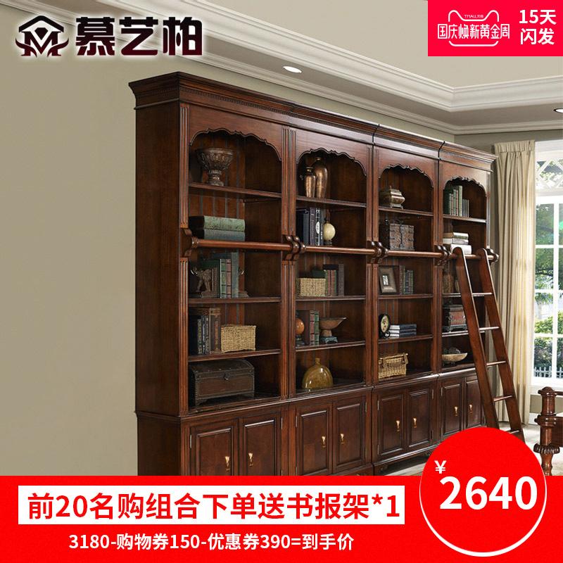 慕艺柏书房家具