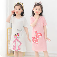 Girls nightdress cotton short-sleeved princess thin mother and daughter nightdress parent-child models summer children pajamas female cute cartoon