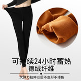 Seamless and velveteen autumn and winter new style women wear large-sized and thicker body-building thermal pants and hot velveteen pants