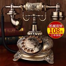 仿古电话机老式复古转盘拨号电话时尚创意欧式田园客厅家用座机