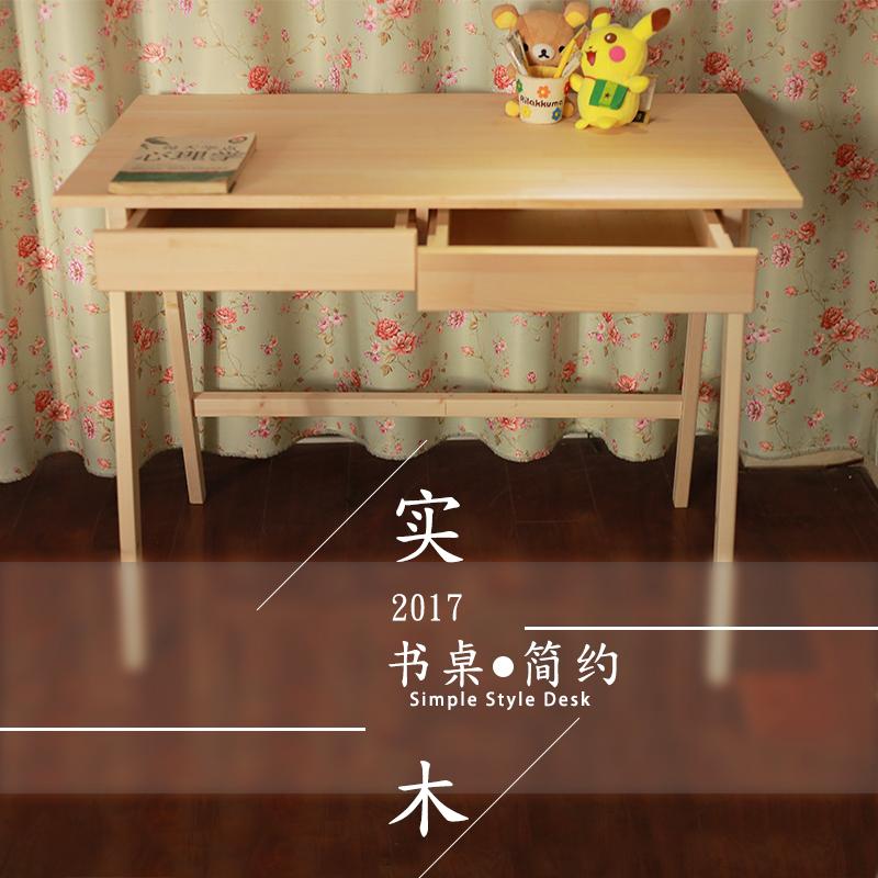 Письменные столы Артикул 556052110900