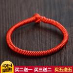 情侣手绳子