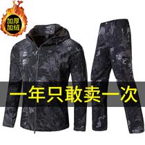 户外冲锋衣男潮牌女三合一套装加绒加厚两件套防风防水透气自驾游