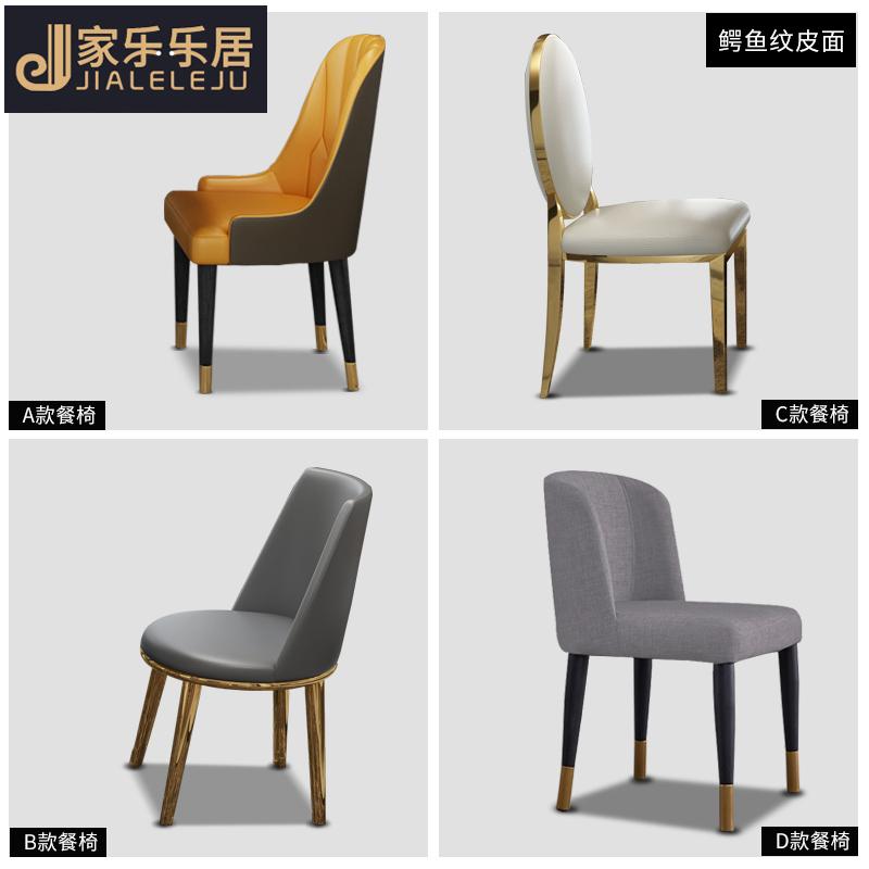 Дизайнерская мебель / кресла Артикул 589342454494