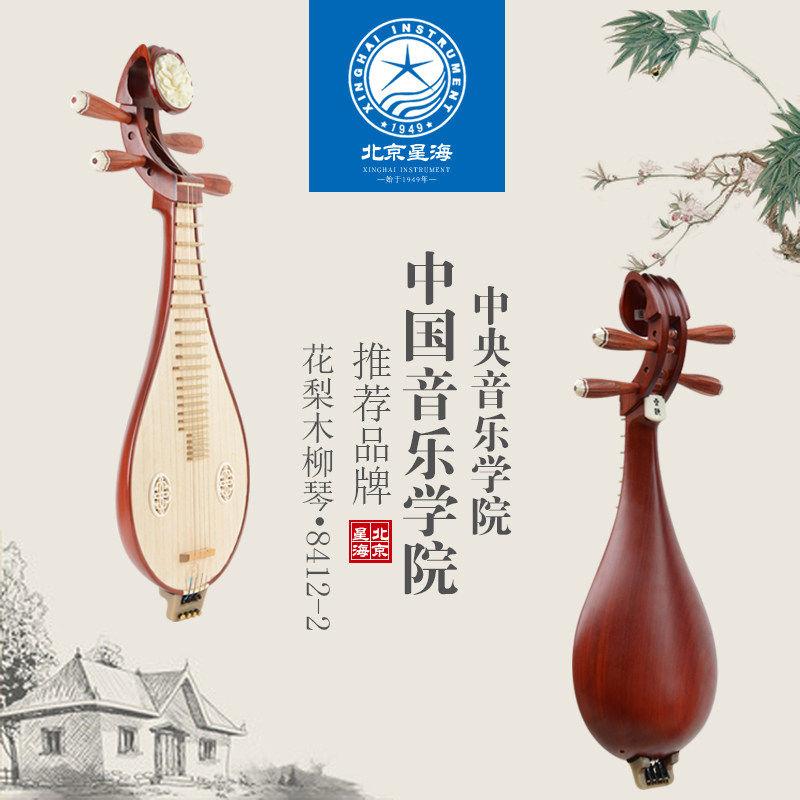 Китайский струнный инструмент Люцинь Артикул 16836510680
