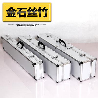 梵巢牌乐器配件京胡琴盒子包箱两把四把六把装铝合包边金属乐器盒