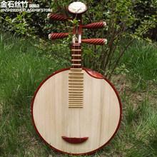梵巢花梨木铜品西皮二黄京剧戏曲民乐红木月琴乐器厂家梧桐木面板