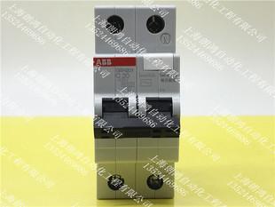 原装正品 ABB空气开关 断路器GSH201-C20 漏电保护器1PN 20A