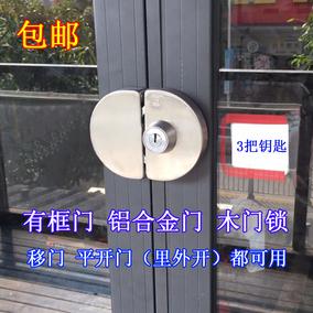 有框门锁木门锁铝合金门锁双门双开玻璃门锁不锈钢防盗锁中央门锁