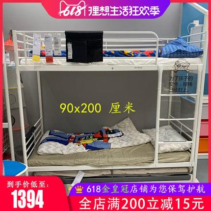 妮妮宜家代购斯沃塔国内双层床架儿童床上下铺铁艺学生床90*200
