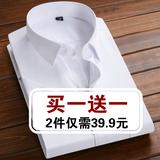 新款夏季男士短袖衬衫修身纯色商务正装休闲职业工装半袖白衬衣寸