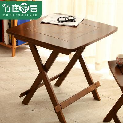 竹庭休闲桌折叠方桌便携折叠桌餐桌楠竹吃饭桌简约方桌子小折叠桌
