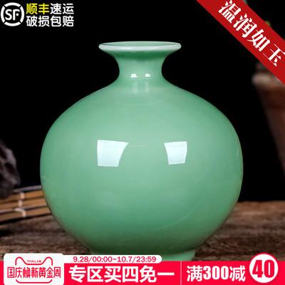 景德镇陶瓷器青瓷台面插花小花瓶现代中式家居装饰品客厅工艺摆件