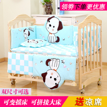 Meng Bao le baby cot newborn solid wood lacquer environmental protection baby bed Cradle bed variable desk can stitch large bed