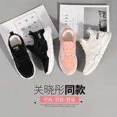 奥古狮登棉鞋女秋冬季韩版百搭内增高运动鞋2017新款加绒保暖冬鞋