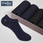 男士 金利来男袜夏天薄款 船袜100%全棉袜子男潮透气吸汗男短袜纯棉