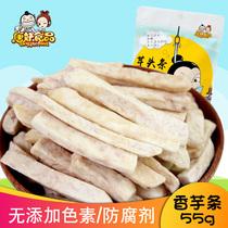 脱水即食香菇干香菇脆片蔬菜干休闲零食小吃罐260g香菇脆蘑秀