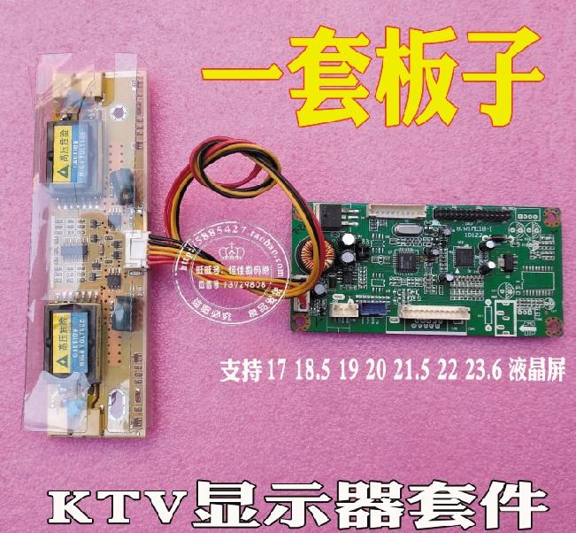 液晶显示器高压板19