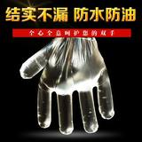 Daily special disposable gloves boxed extractive PE household plastic film food and beverage thickening 500