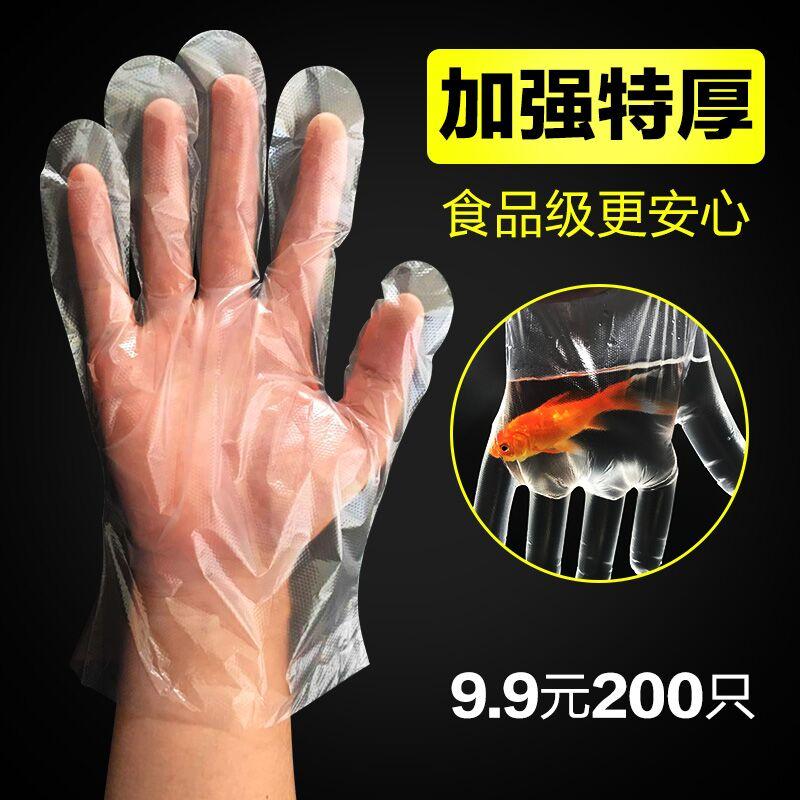 一次性手套特厚