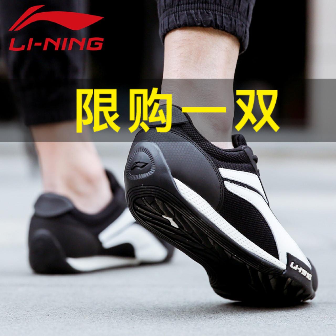 李宁男鞋2019新款板鞋冬季跑步鞋秋冬季休闲秋季跑鞋阿甘运动鞋子