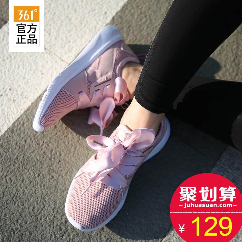 361女鞋跑鞋2019春季新款361度樱花粉椰子鞋跑步鞋学生运动鞋子女