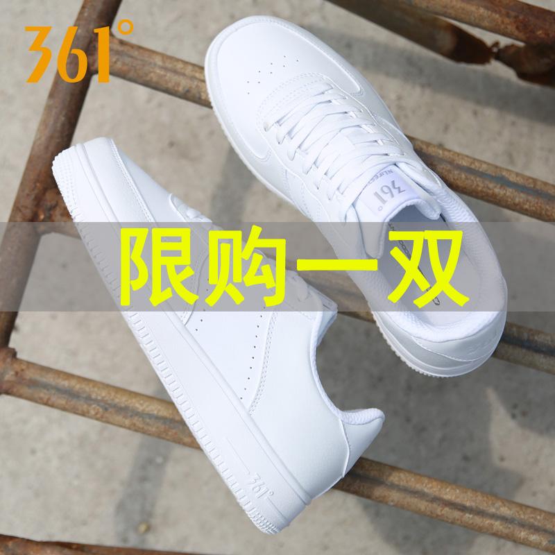 361男鞋空军一号板鞋2018新款皮面小白鞋361度男士休闲鞋运动鞋男