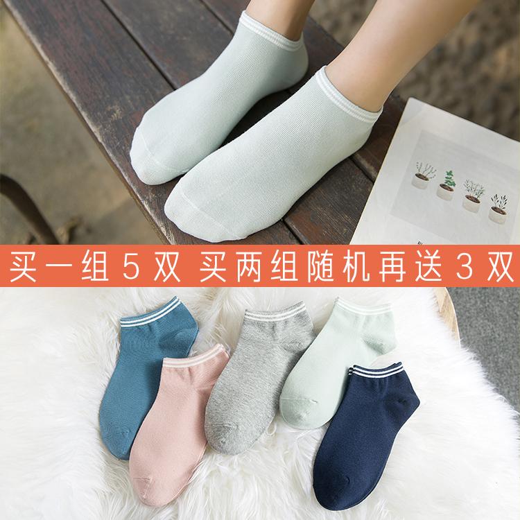韩版纯色棉中筒袜 5双5元优惠券