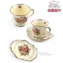 女皇金手工制作陶瓷杯带勺 韩国进口高档陶瓷咖啡杯套装 QueenRose