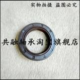 TG skeleton oil seal seal double lip oil seal 100*115*10*12*14*120*125*130*135*140