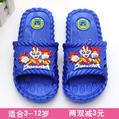儿童拖鞋夏 男 奥特曼 男童拖鞋夏 中大童7-8岁11-12岁小男孩拖鞋