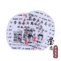E-LIAN TT 莹恋红双喜 sticky table tennis rubber racquet cover rubber protective film anti-adhesive protective film