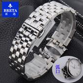 弧口不锈钢表带男钢带蝴蝶扣适用西铁城天梭罗西尼天王美度手表链