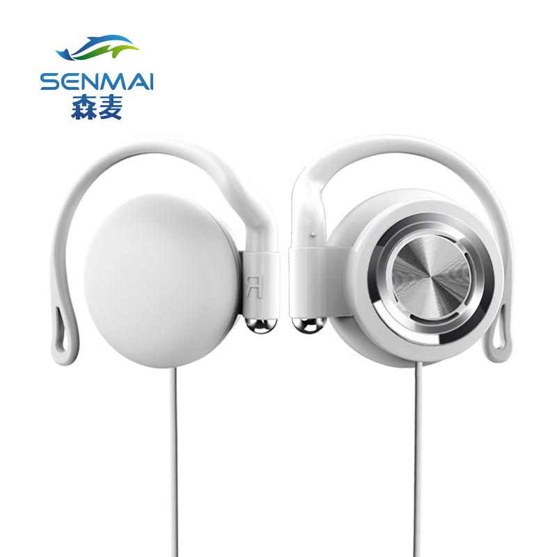 森麦 SM-IV8123挂耳式运动跑步电脑手机线控耳麦头戴耳挂式耳机不伤耳 游戏K歌苹果安卓通用台式笔记本男女生