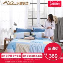 床上用品1.8M米1.5简约秋冬季保暖拉绒小井家磨毛纯色全棉四件套