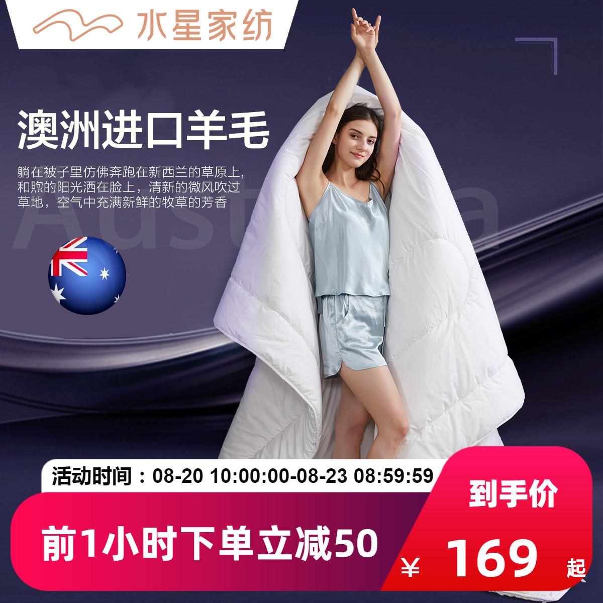 Одеяла из шерсти Артикул 595684841327