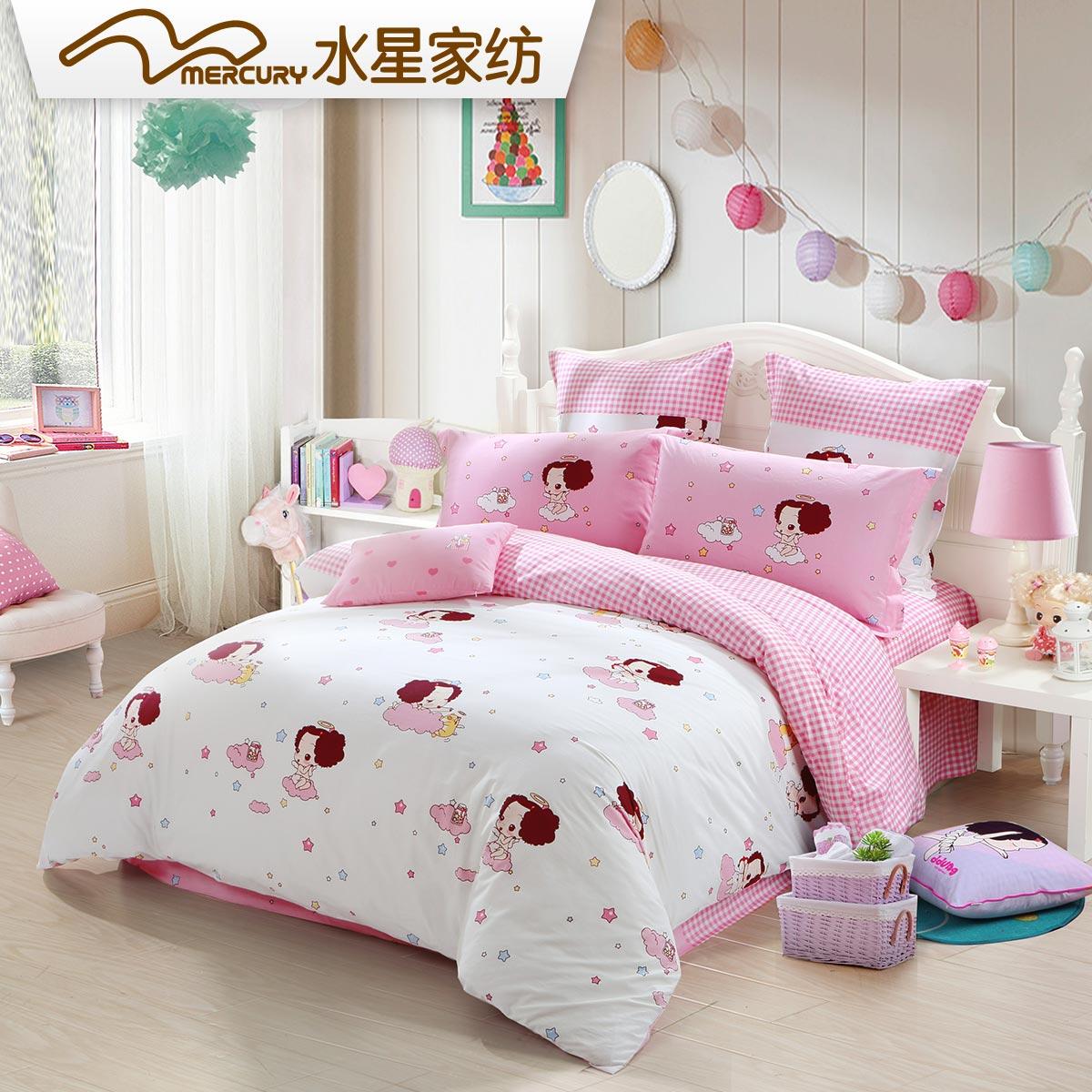 家纺四件套粉色