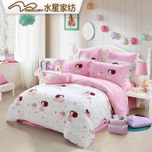 水星家纺 儿童卡通粉色全棉纯棉三四件套冬己恋歌1.5米床上用品