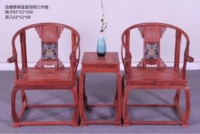 赞比亚血檀皇宫椅三件套 明清古典红木家具 书房客厅实木镂空圈椅