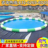 Large outdoor inflatable swimming pool children's play pool custom thick sand pool paradise ball toy small slide