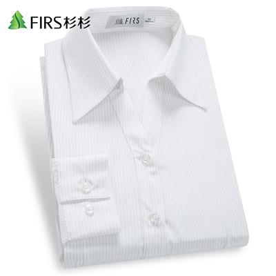 杉杉女士长袖衬衫 商务休闲纯白色暗纹衬衣女青年 韩版修身职业装