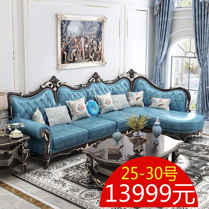 纯欧式真沙发