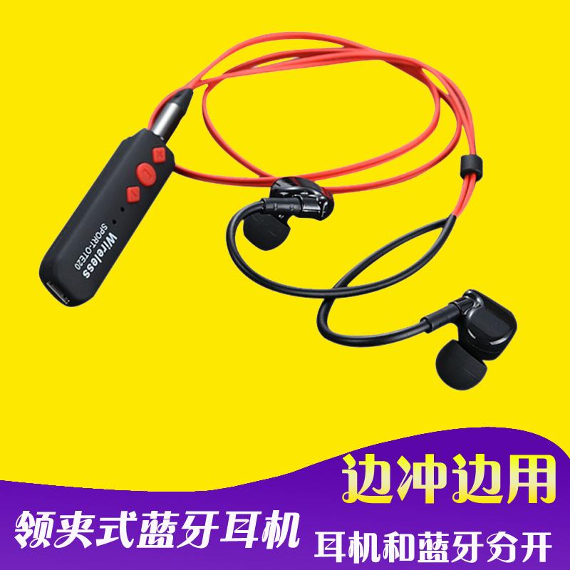 耳机无线接收器