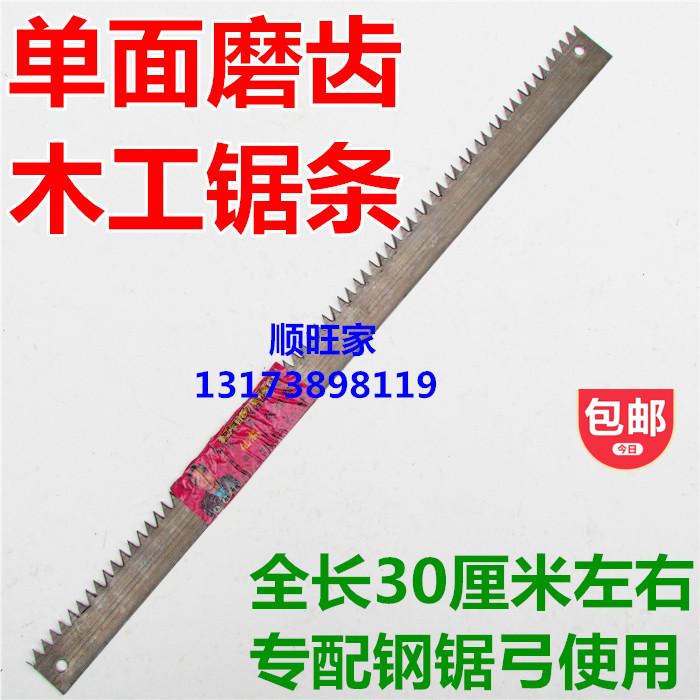 Ремонтно-строительные инструменты Артикул 8833358180