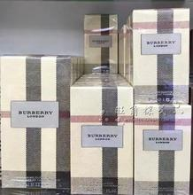 100ml Burberry 香港正品 巴宝莉伦敦布格女士香水EDP