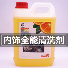 Car Concentrated Interior Cleaner Tornado Roof Leather Suede Seat Central Control All-purpose Cleaner Bucket