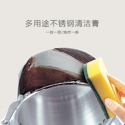 多功能不锈钢清洁膏剂 强力去污膏万能厨房家用 锅底黑垢去除剂最新最全资讯