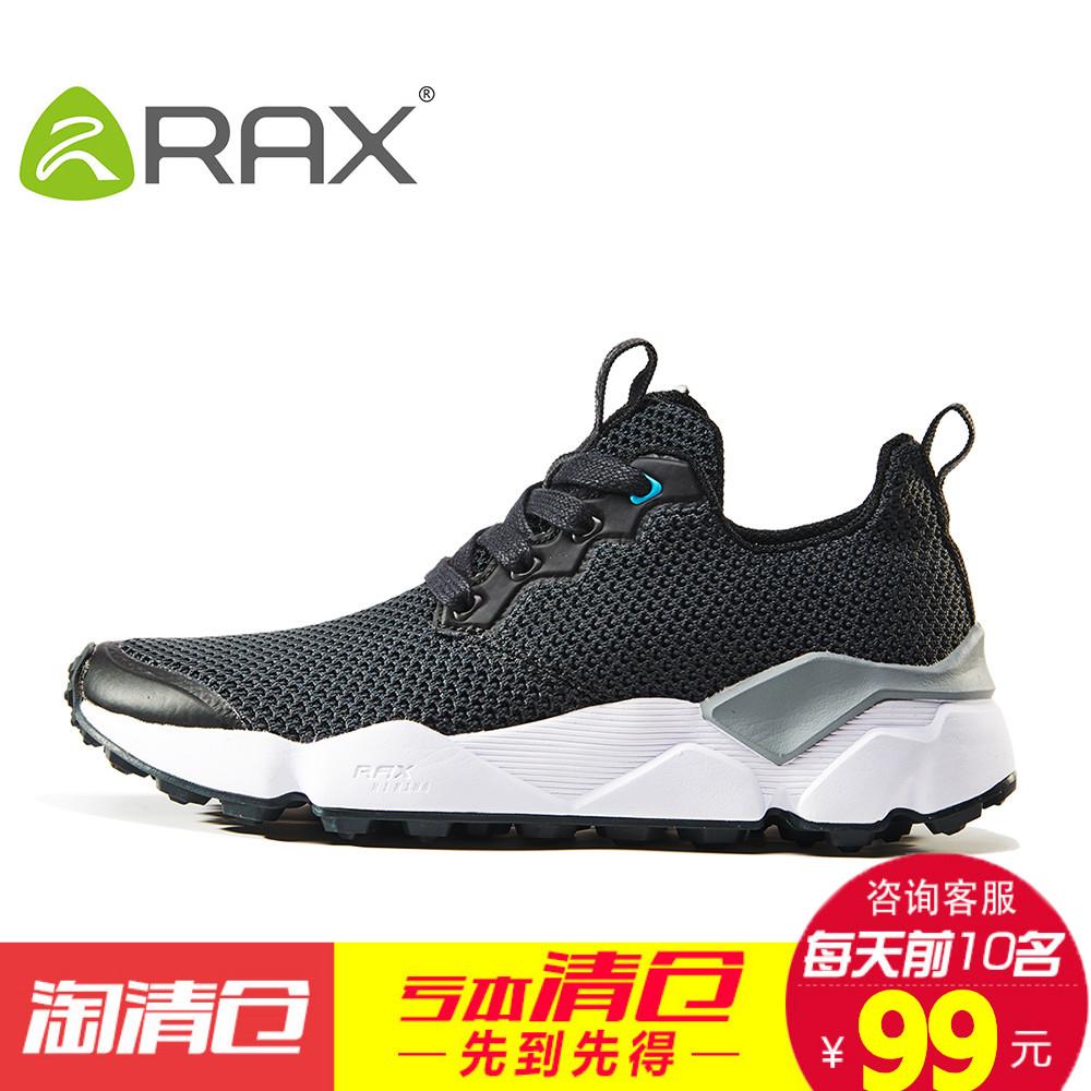 Трекинговая обувь / Обувь для активного отдыха Артикул 576518640783