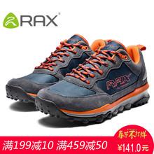 天天特价RAX秋冬登山鞋男防滑户外鞋女正品徒步鞋保暖户外鞋